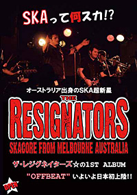 The Resignators(ザ・レジグネイターズ)