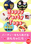 Happy Party Toys