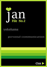 Jan File No.2