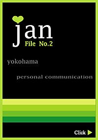 Jan File No.2