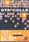STA★COLLE