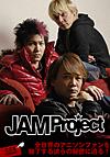 JAM Project インタビュー