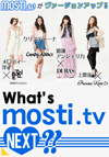 What's mosti.tv next?!