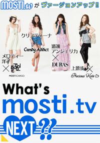 What's mosti.tv next?!
