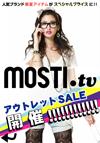 MOSTI.tv