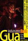 Gua「live & club space Shimokitazawa ReG」