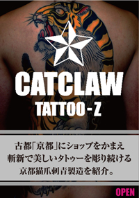 CATCLAW TATTOO-Z