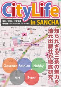 City Life in SANCHA