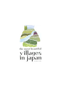 villages in japn