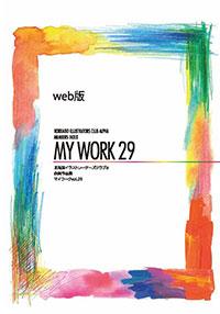 MY WORK VOL.29