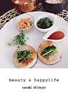 beauty & happylife