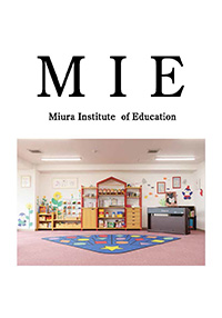 MIE(ミー) Miura Institute of Education