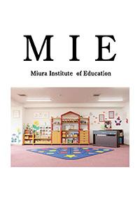 MIE(ミー) Miura Institute of Education
